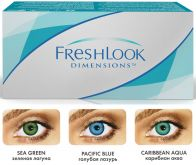 Freshlook Dimensions 2 Линзы